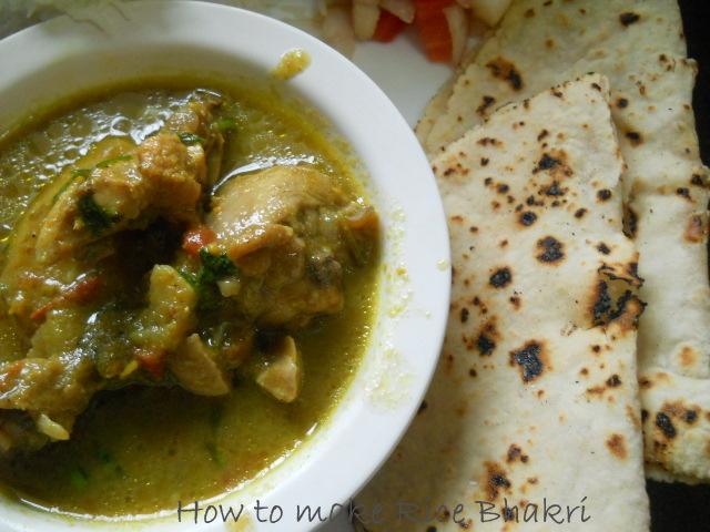 How to make Rice Bhakri
