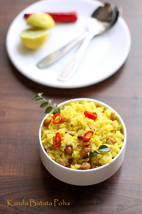 How to make kanda batata poha recipe for a healthy tea time snack or breakfast! Poha, Pohe, Poha is a snack made from flattened rice. kanda batata poha where kanda means onion, batata means potatoes and Poha are rice flakes.