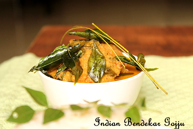 Indian Bendekai Gojju &#8211; Sweet and Spicy Okra