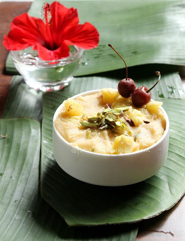 Vegan Sooji Halwa