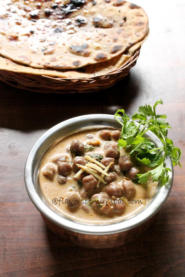 Indian Chole Curry Recipe, How to make Indian Chole Curry Recipe