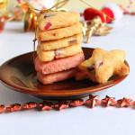 Eggless Tutti Frutti Cookies Recipe – How to make Tutti Frutti Biscuit | Christmas Sweets