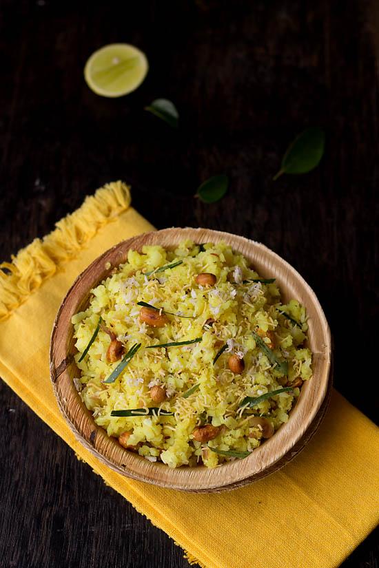 Kande Pohe Recipe, How to make Kande Pohe | Onion Poha Or Pohe Recipe