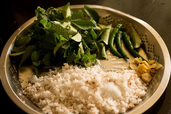 Curry Leaves Chutney Recipe