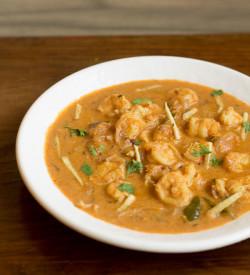 Punjabi Prawn Curry Recipe, How to make Punjabi Dhaba Style Prawns Curry | Prawn Recipes