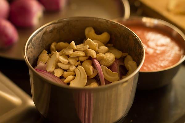 Punjabi Prawn Curry Recipe