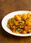 Masala Rice Recipe, How to make Masala Rice Recipe | Spiced Rice