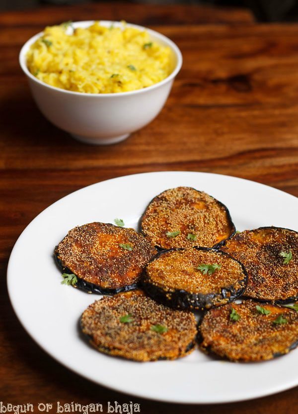 Begun Bhaja or Baingan Bhaja, How to make Begun Bhaja Recipe