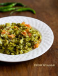 Cluster Beans Foogath Recipe, How to make Cluster Beans Foogath