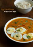 Egg Curry Recipe, How to make South Indian Style Egg Curry Recipe