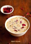 Sheer Khurma, How to make Sheer Khurma Recipe | Sheer Korma